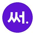 써주세요 - 소통하는 2033 용돈 플랫폼 download