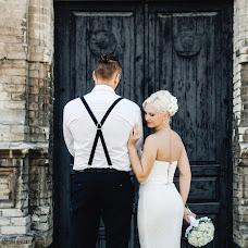 Wedding photographer Vitaliy Manzhos (VitaliyManzhos). Photo of 16.10.2016