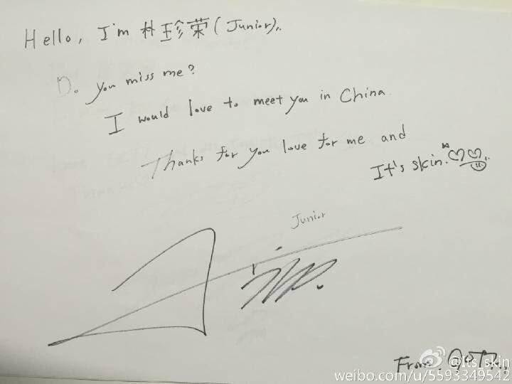 got7handwriting_jinyoung