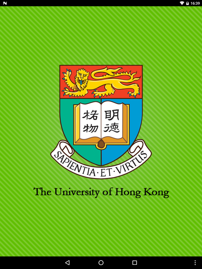 The University of Hong Kong- screenshot