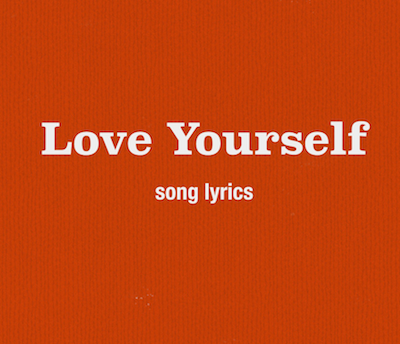 Love Yourself Lyrics
