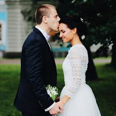 Wedding photographer Ekaterina Repnikova (katusharepka). Photo of 21.07.2016