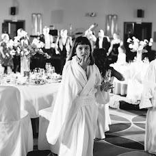 Wedding photographer Alina Nechaeva (nechaeva). Photo of 24.04.2017