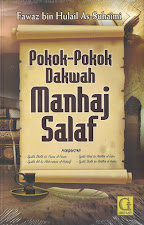 Pokok-pokok Dakwah Manhaj Salaf | RBI