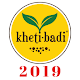 Download Kheti-Badi (खेती-बाड़ी) Organic Farming (Original) For PC Windows and Mac