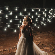 Wedding photographer Sergey Mikheev (Exegi). Photo of 12.01.2016