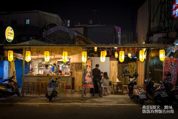 おかんとO KAN Do 大眾酒場➤濃濃的日本風~美味好吃的串燒、日式料理