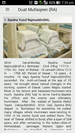 Surat Jamaat  screenshots 6