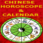 Chinese Horoscope & Calendar
