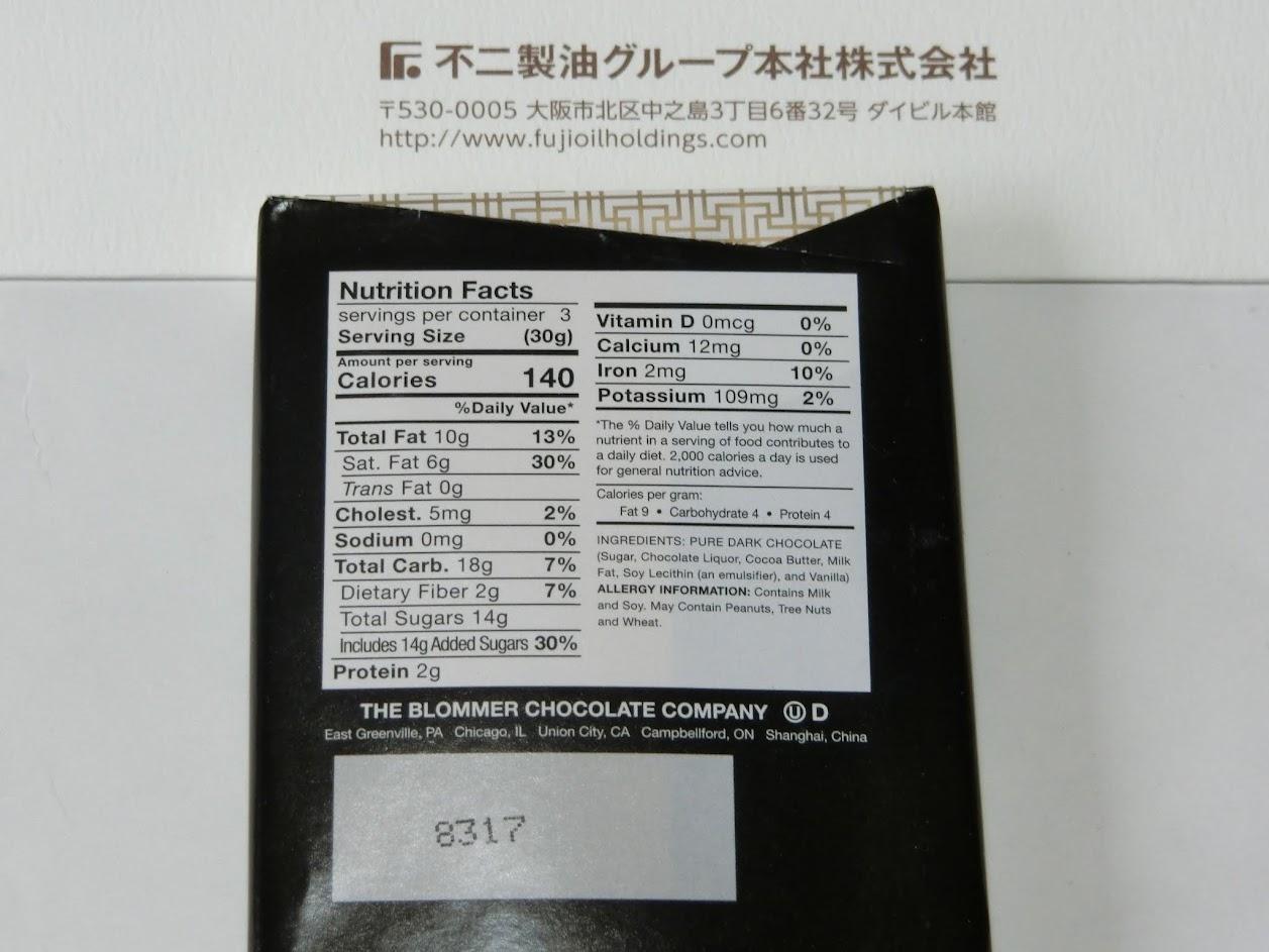 株主総会お土産ブロマーチョコレート