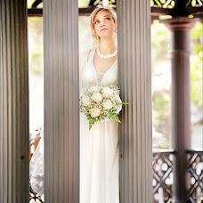 Wedding photographer Sergey Futerman (fotofunt). Photo of 23.05.2013