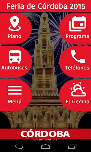 Feria de Córdoba 2015