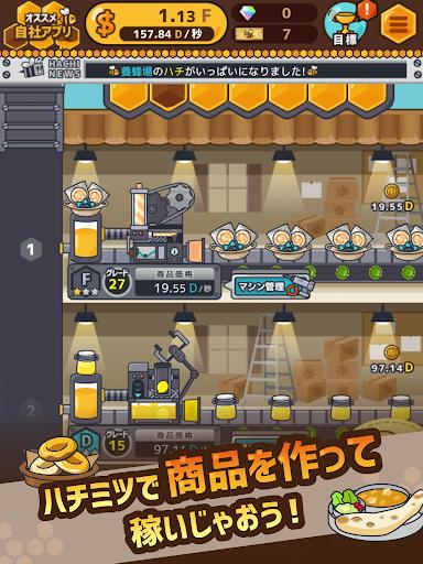u30abu30e2u30f3BeeBee 1.4.0 screenshots 13