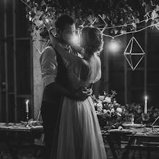 Wedding photographer Yuliya Bulgakova (JuliaBulhakova). Photo of 13.03.2017
