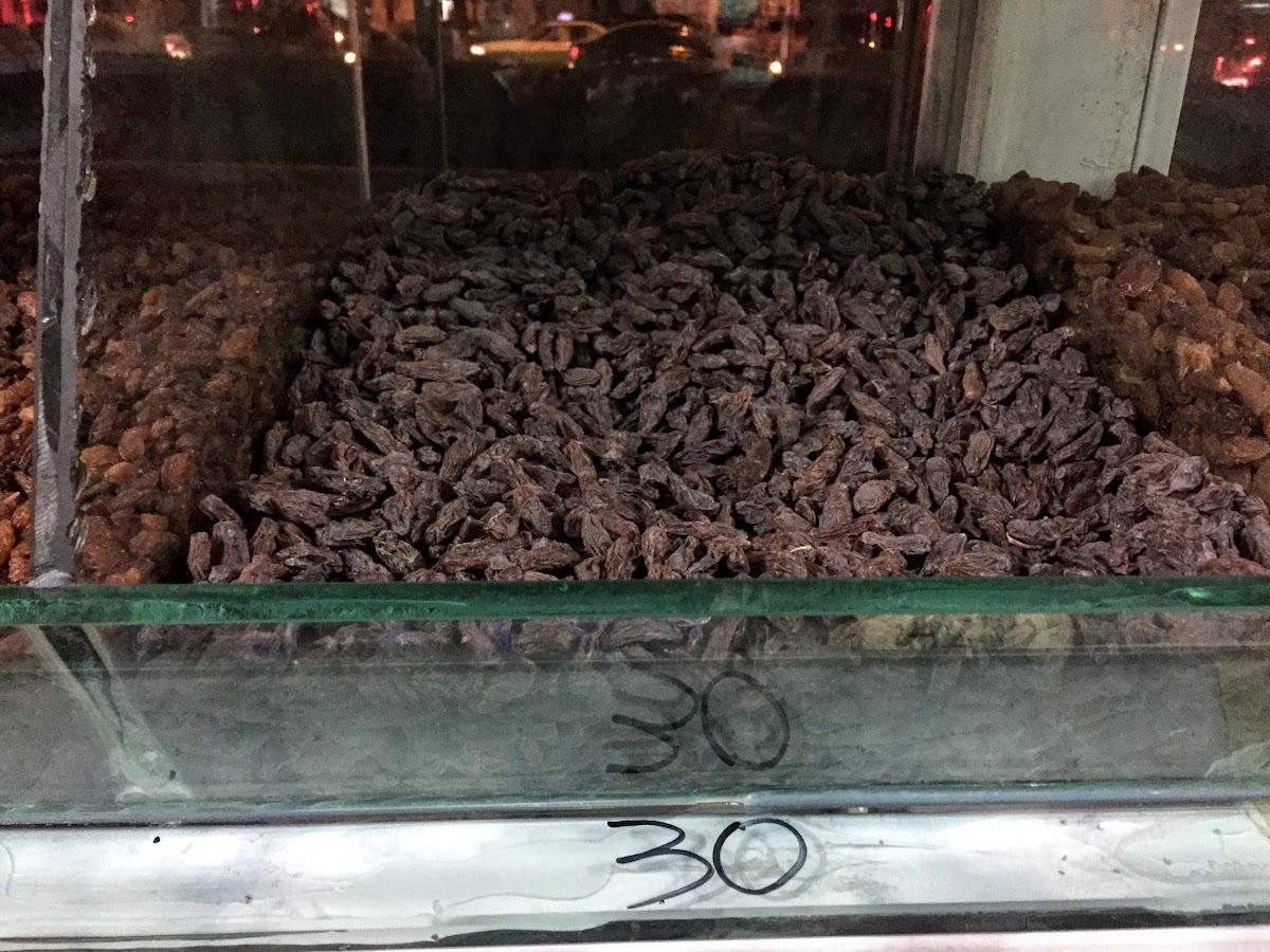 China. Xinjiang Turpan . Raisins Store 30RMB