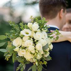 Wedding photographer Natalie Fuhrmann (fuhrmann). Photo of 05.04.2018