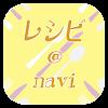無料で簡単!作りたいものが見つかる「レシピ@navi」 APK