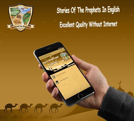 prophets stories for kids witout internet ss3