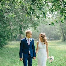 Wedding photographer Kseniya Shekk (KseniyaShekk). Photo of 20.05.2017
