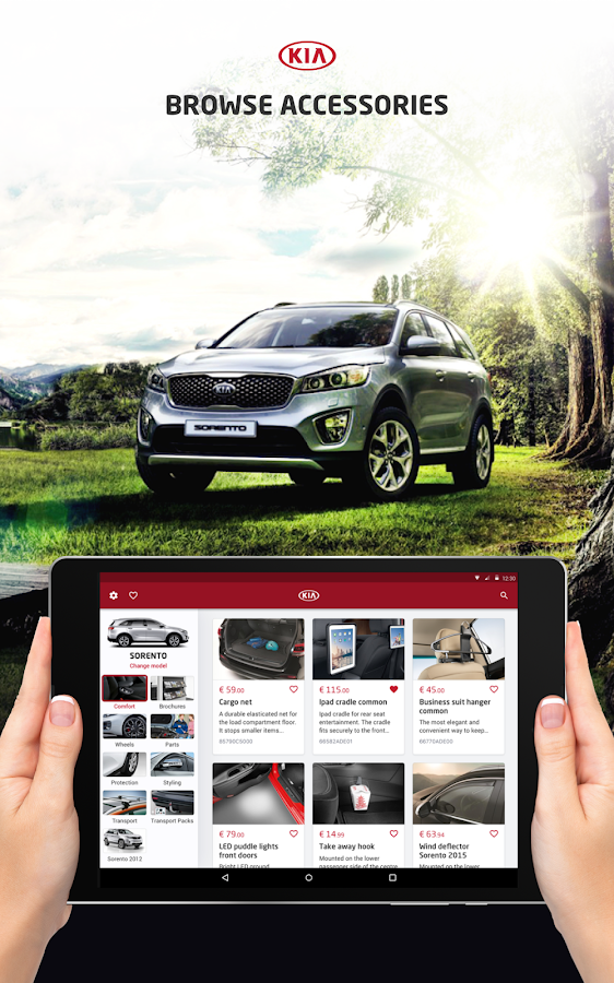 KIA Accessories Belgium- screenshot