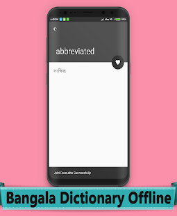 Bangala Dictionary Offline - náhled