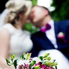 Wedding photographer Vlad Dobrovolskiy (VlaDobrovolskiy). Photo of 27.03.2016