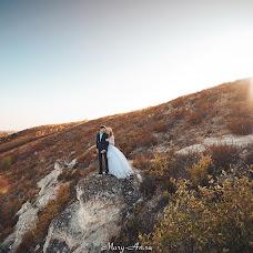 Свадебный фотограф Мария Ан (Anmasher). Фотография от 03.10.2017