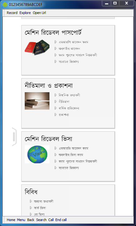 Passport Visa On Mobile In Bd - Android Apps On Google Play-8013