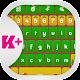 Winter Keyboard (app)