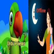Kids Poems Offline Urdu - Hindi Nursery Rhymes