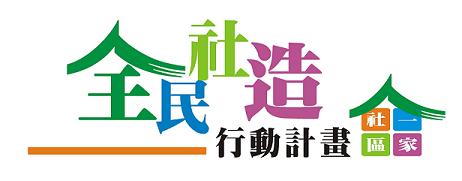 http://www.taiwan4718.tw/