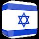 Learn Hebrew Language Offline