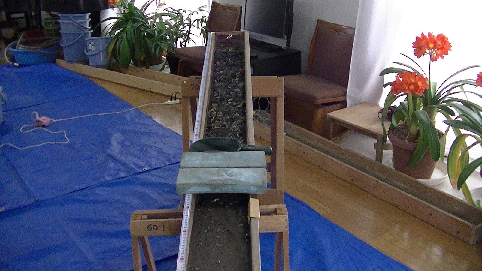 池田先生の自宅 実験水路
