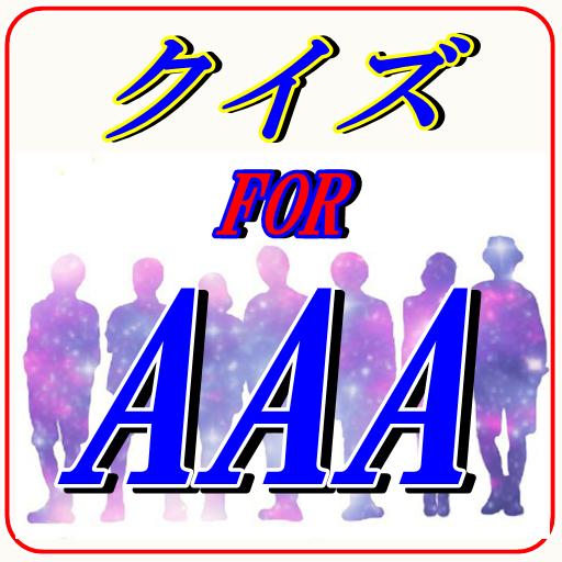 マニアクイズ FOR  AAA  トリプルエー 紅白出場 娛樂 App LOGO-硬是要APP