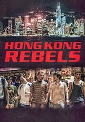 Hong Kong Rebels