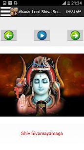 தமிழ் பக்தி பாடல்கள் 100+ Tamil Devotional Songs Apk Download 10