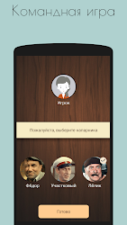 Деберц 2.0 APK Download – Free Card GAME for Android 7