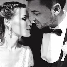 Wedding photographer Polina Bublik (Bublik). Photo of 16.10.2014