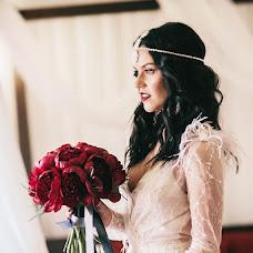 Wedding photographer Evgeniya Khudyakova (ekhudyakova). Photo of 10.09.2016