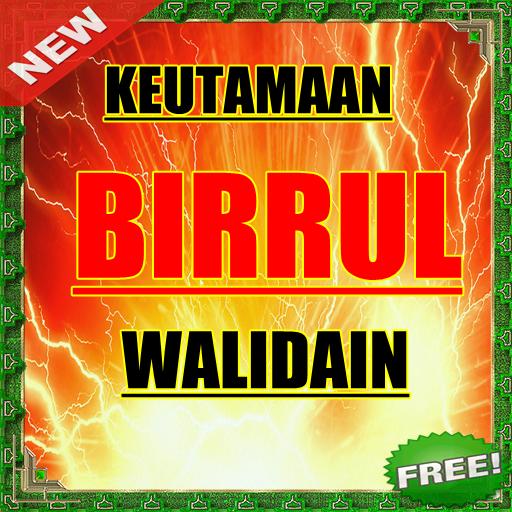 Birrul Walidain Download