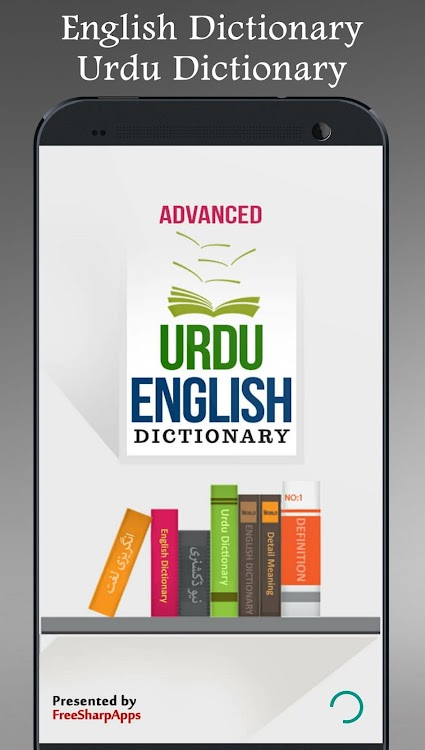 English Urdu Dictionary – (Android Apps) — AppAgg