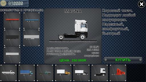 carrier joe 2 screenshot 3