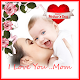 Happy Mother's Day photo frame Download for PC Windows 10/8/7