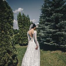 Wedding photographer Aleksandr Geraskin (geraskin). Photo of 11.07.2017