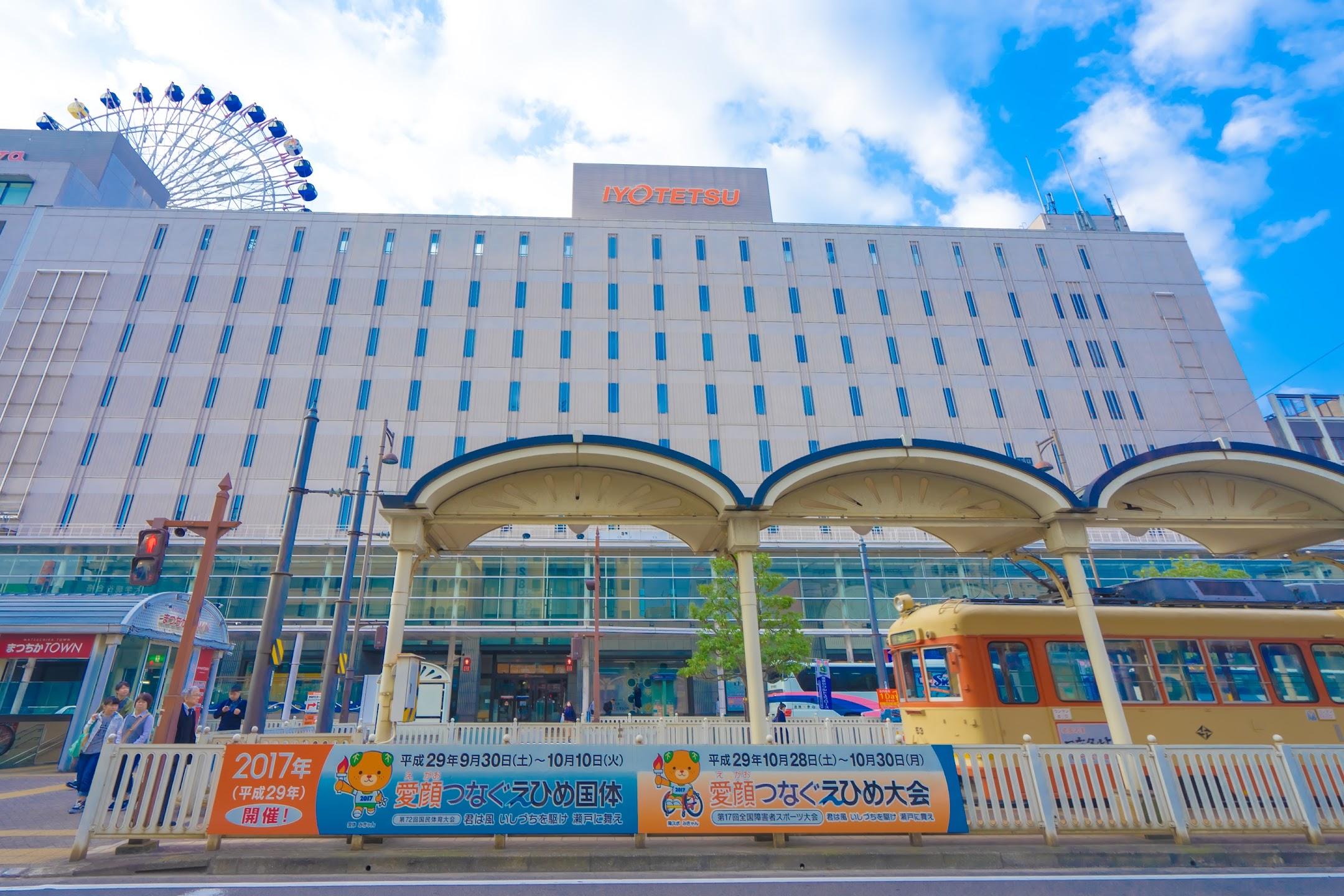 松山 市内電車(路面電車)2