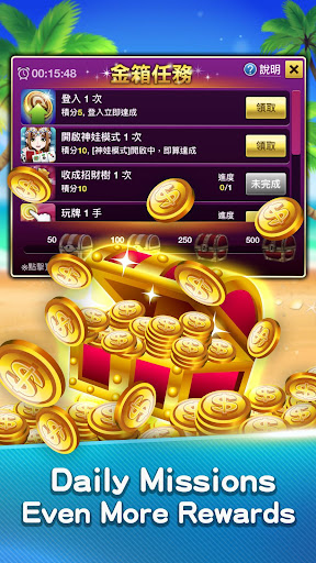 u9ebbu96c0 u795eu4f86u4e5fu9ebbu96c0 (Hong Kong Mahjong) screenshots 7