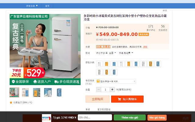 Công cụ đặt hàng Trung Quốc - NHTQ365