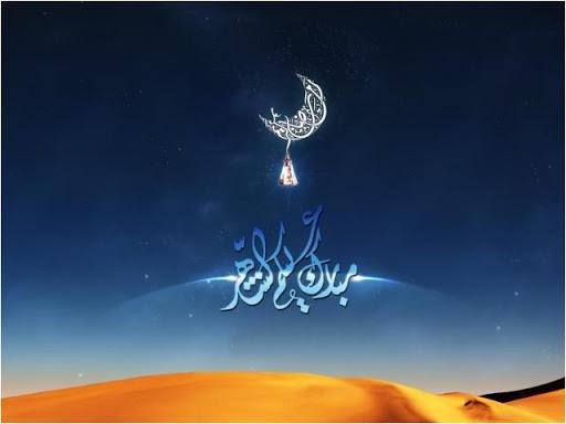 أحلى خلفيات رمضان 2015