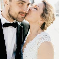 Wedding photographer Vasiliy Klimov (klimovphoto). Photo of 22.04.2018