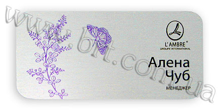 Photo: Корпоративный бейдж сотрудника компании L`AMBRE. Металл, сублимационная печать